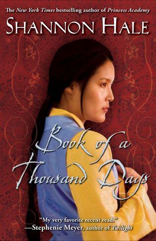 BookofThousandPB-2